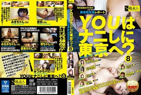 SABA-345 YOU To Nani To Tokyo? 8
