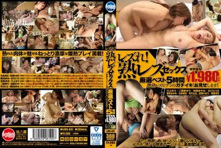 LZBS-031 Lesbian!Mature Lesbian Sex Care Top 5 Hours Luxurious Lesbian's Gutishiki!I Will Show You!