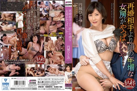 SPRD-991 Annual Wife Who Is Older Than Remarriage Partner Is Better … … Hitomi Yonago