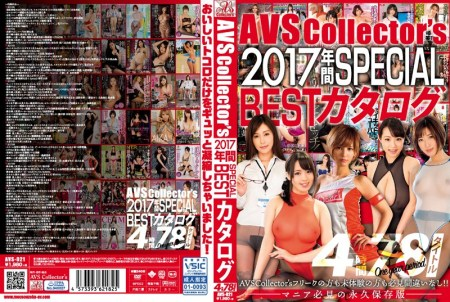 AVS-021 AVSCollector 's 2017 SPECIAL BEST Catalog