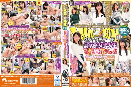 DVDMS-236 Ban Lifting Ban! ! Magic Mirror Flight High Education Female College Student Who Attends One Of The Prestigious Universities In Tokyo Metropolitan Schoolgirl's First Sex Shoot Check Birth His Boyfriend's Secret Erotic Band Has Been Caught In Public And Blushed With Embarrassment And Pleasure!The Pleasure Switch Turned On Oma Oko Wants Deckin! !
