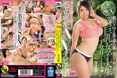 FINH-054 20-year-old Big Tits College Student Athlete Where Handjob Got Better With Shininess In Order To Protect Pure White!I Wanted To Meet The Adorable Actor And Made Her Virgin Loss AV Debut! Aoki Aki