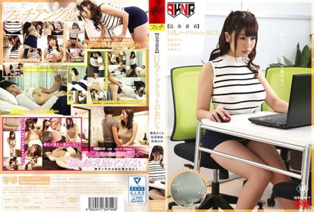 FSET-749 【Complete Clothes】 Women Of Big Tits No Bra Knits