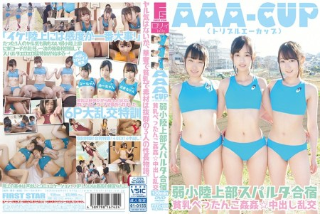 FSTC-009 AAA-CUP (Triple Ace Cup) Weak Athletic Club Sparta Camping Tick Smoker Pettanko Praise ☆ Cream Pies Orgy