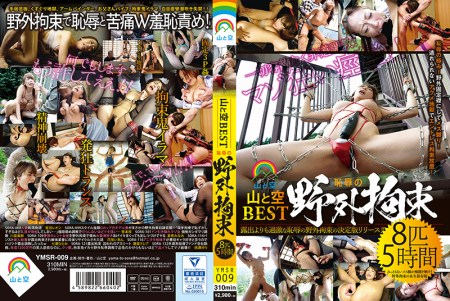 YMSR-009 Mountain And Sky BEST Outdoor Restraint Of Disgrace 8 Horses 5 Hours