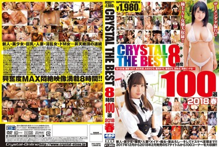 CADV-661 CRYSTAL THE BEST 8 Hour 100 Selections 2018 Spring