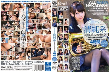 ONEZ-134 Living Cum Inside Pure Pure Uniform Uniform Bishoujo Fuck 4 Hour Special Memorial BEST