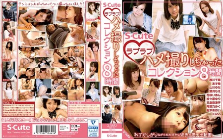 SQTE-206 S-Cute Love Love Gonzo Collection 8 Hours