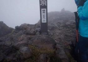 大雨強風の時は何で山に登るのか分からなくなる GW九州百名山旅2019