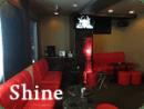 キャバクラ 赤羽 club Shine(シャイン)はキャストさんを募集中です