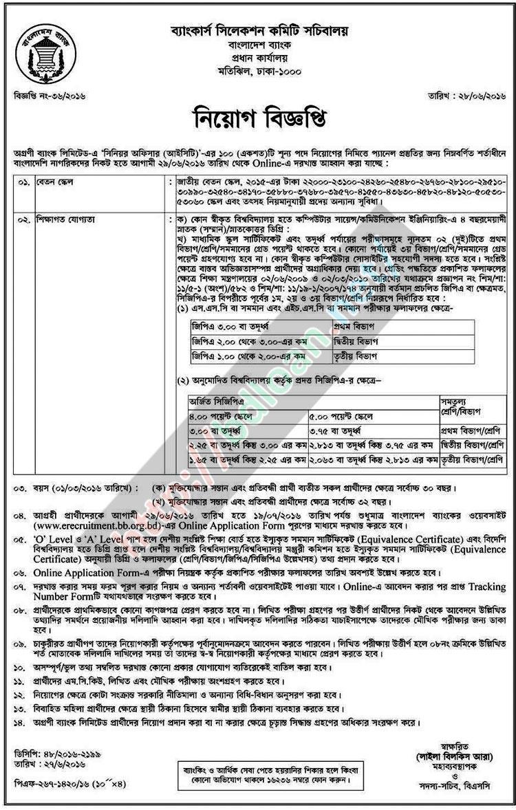 Agrani Bank Senior Officer Job Circular 2016