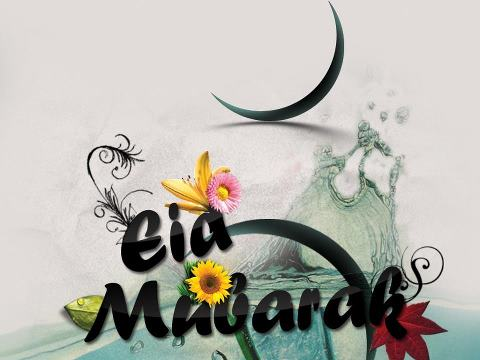 Best 26 English Eid SMS for Eid Ul Adha 2016
