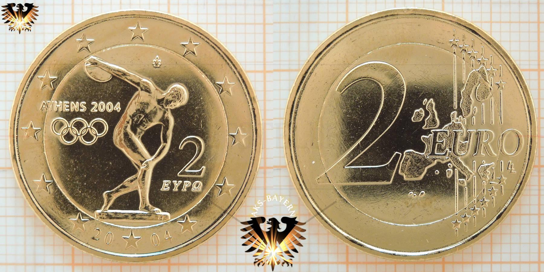 Münzen Mit Wert Deutsche Münzen Wert