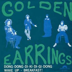 10-dongdongdikidigidong-1968
