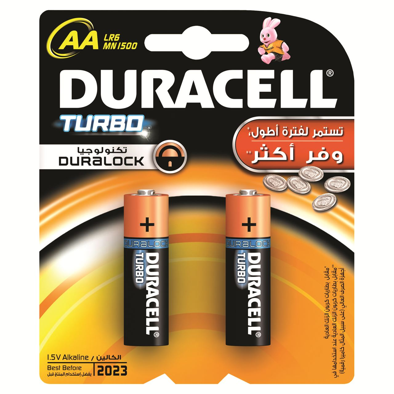 Aa Baterien Duracell Turbo Aa2 Battery Cells Gomart Pk
