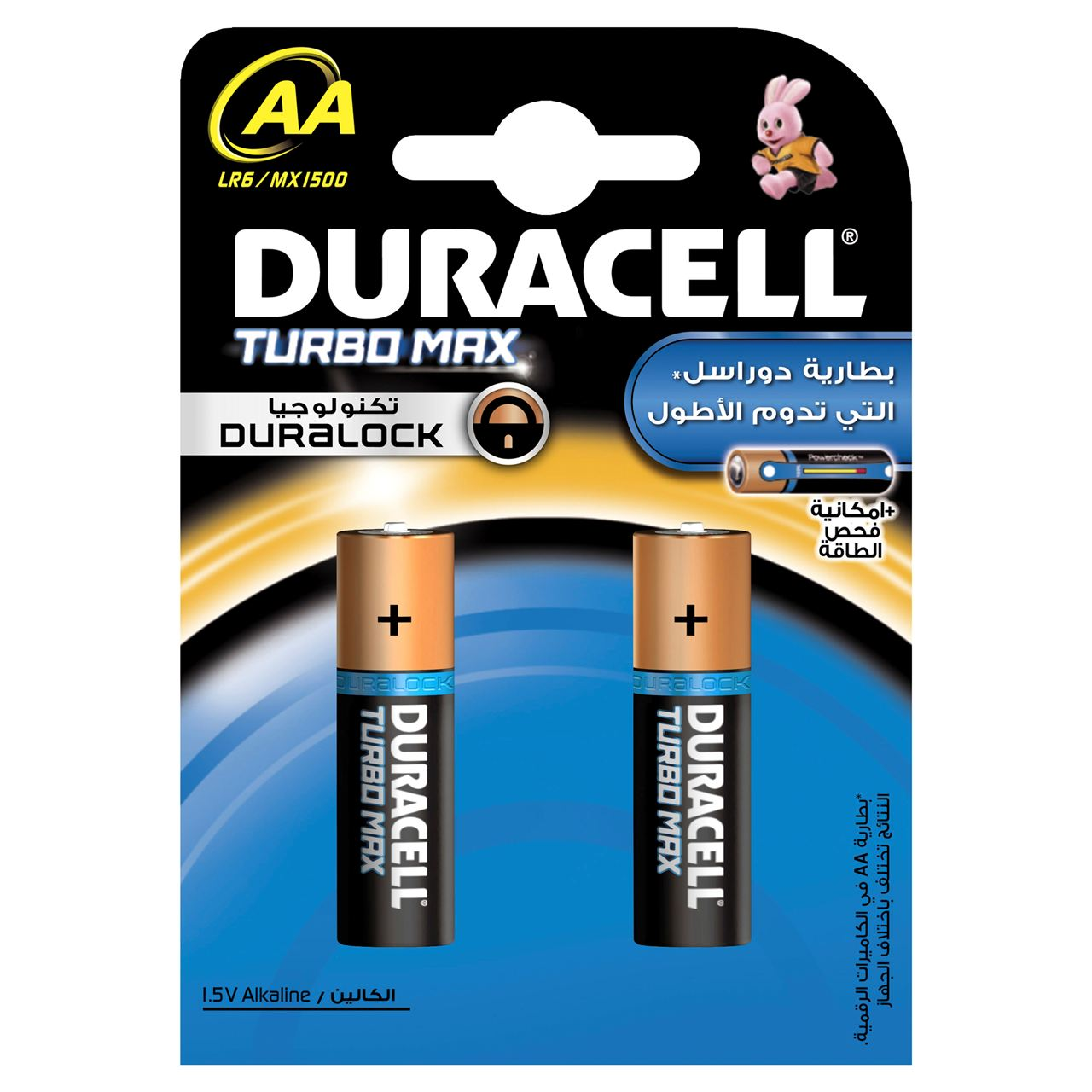 Batterie Aa Duracell Turbo Max Aa2 Battery Cells Gomart Pk
