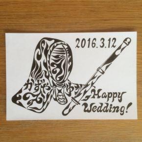 剣道が好きな新郎新婦の結婚祝いに!竹刀と面をモチーフにした絵付メッセージカードの贈り物