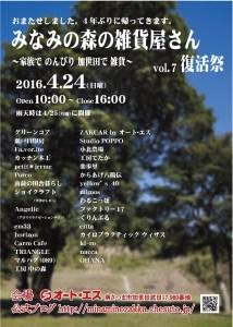 pst-vol7-1.13-600