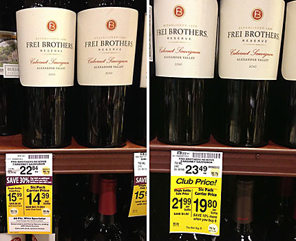 image of Frei Cab on sale