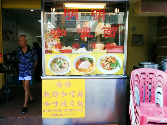 The Curry Mee Stall