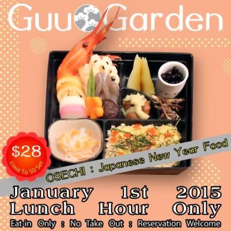 guu garden
