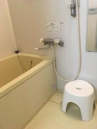 Tackling the Japanese Bathroom | Good Morning Aomori