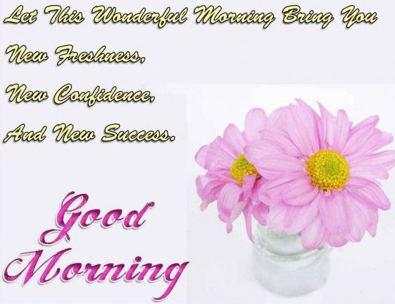 Sad Wallpapers With Quotes In Marathi Good Morning Poem With Flowers Good Morning Images