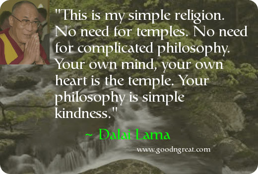 Daily Inspirational Quote by Dalai Lama