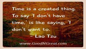 t_lao_tzu_inspirational_quotes_496.jpg