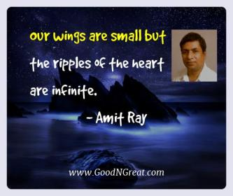 amit_ray_best_quotes_633.jpg