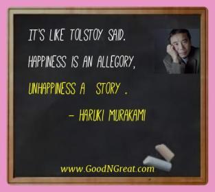 haruki_murakami_best_quotes_10.jpg