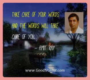 amit_ray_best_quotes_419.jpg