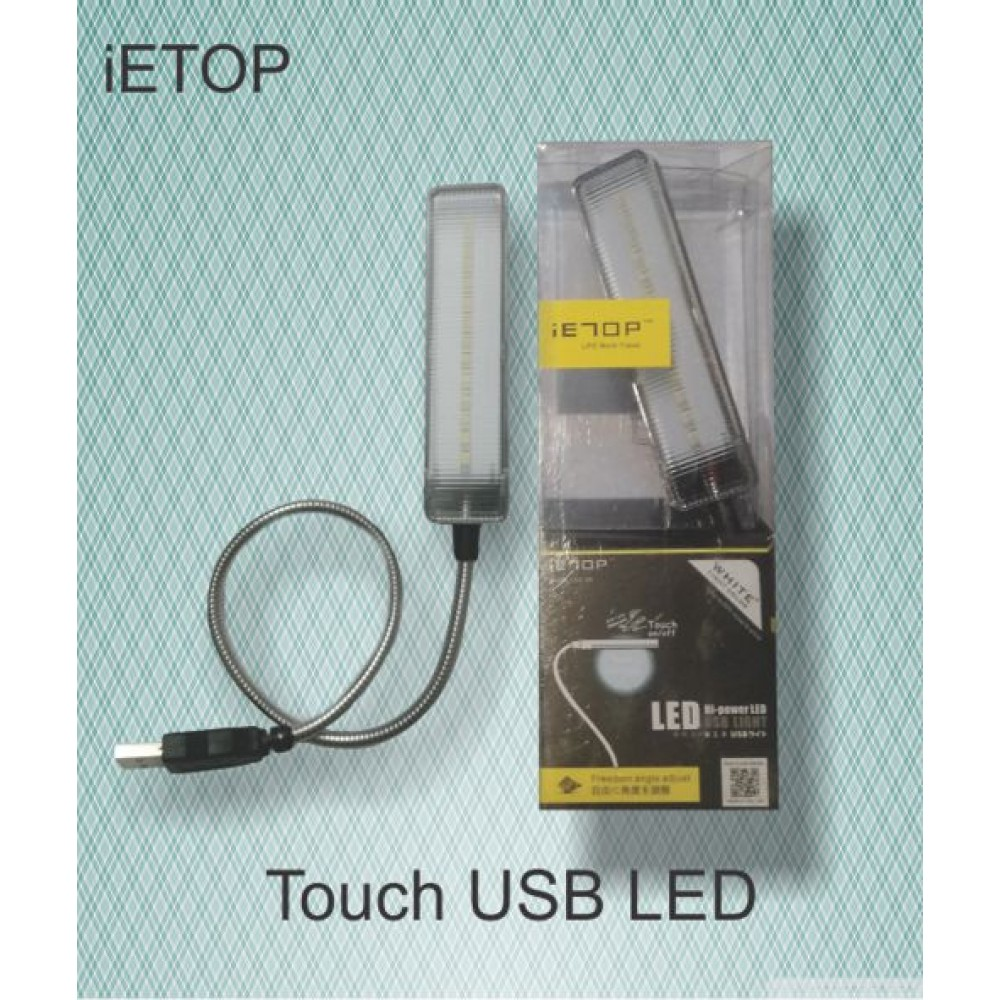 Led Online Shop Usb Hi Power Led Touch Light Online Shopping In Pakistan