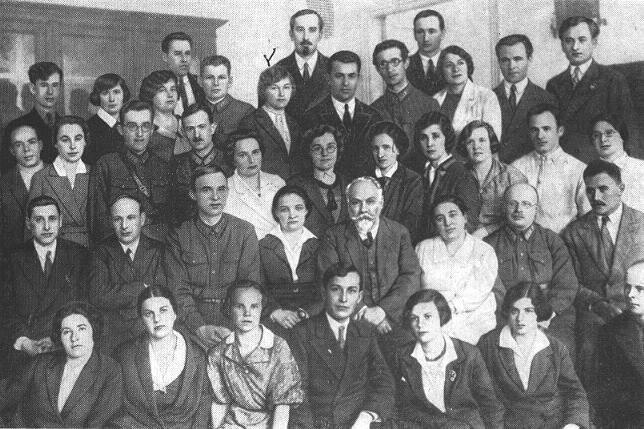 лаборатория во главе с Л.А. Орбели
