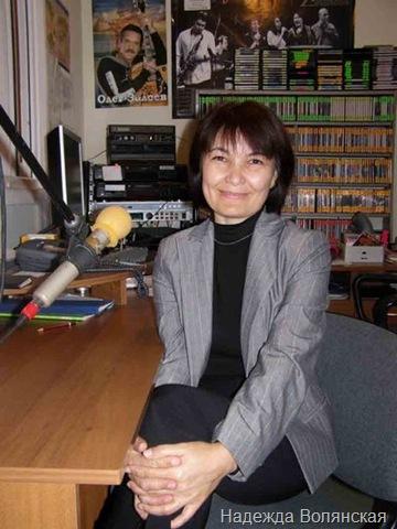 Радиостанция 'Надежда' Сайт временно отключен