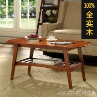 50 Collection of Low Japanese Style Coffee Tables | Coffee ...
