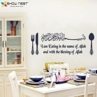 20 Best Cucina Wall Art | Wall Art Ideas