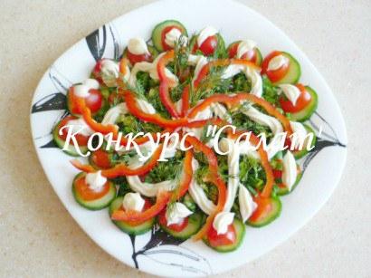 конкурс салат