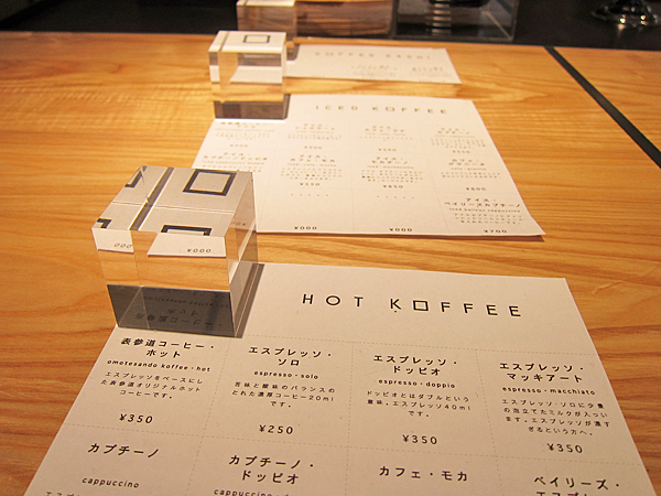 Omotesando Koffee Menu menu Pinterest Menu and Logos - coffee menu
