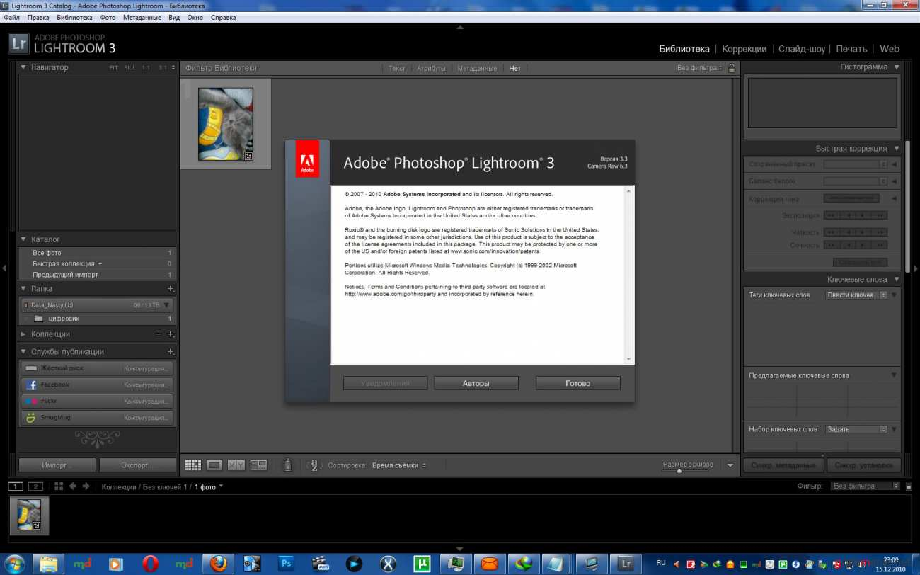 Portable Photoshop How To Change Language In Photoshop Cs3 Portable