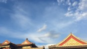Friday_evening_at_Yonghegong__The_Lama_Temple__in_Beijing.__nofilter__blueskiesforreal__dongchengdaysend
