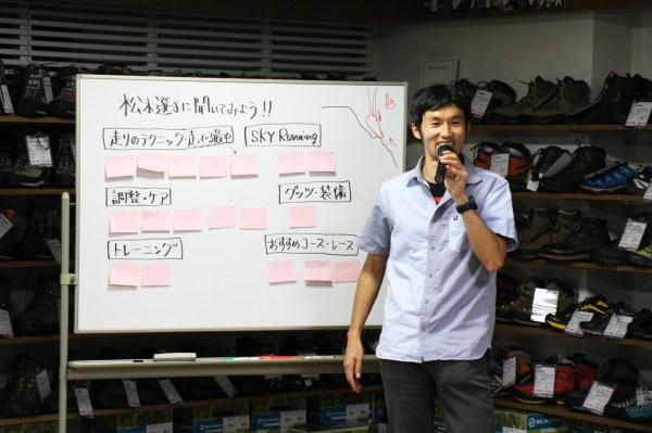 松本大さん01