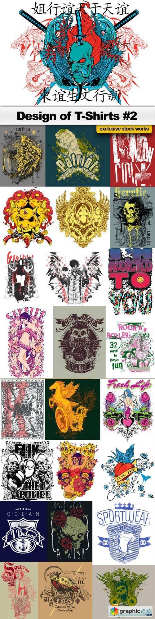 Design of t shirts 2 25xeps
