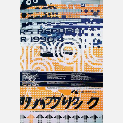 Wayward-studio-Alex-McCullough-poster-whities-tasker-the-yard - typography flyer