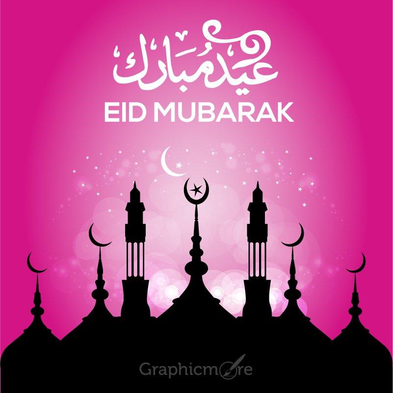 Eid Al Fitr Greeting Card Design Free Vector File Download