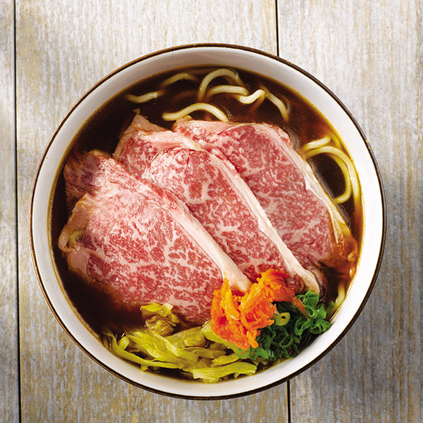 Braised Wagyu Beef Noodles, $16.90
