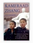 gratis ebook Jan Vermeer   de verhalen achter Kameraad Zhang