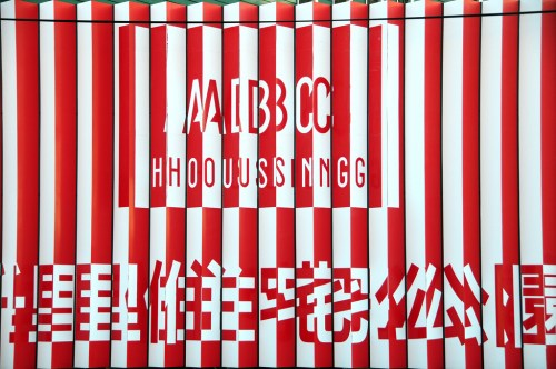 ABC Housing