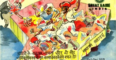 A Dance of Death - This World War II leaflet shows Churchill as a fight promoter encouraging two Indians (a Hindu and a Muslim) to fight to the death. There are at least six dead Indians on the ground of the enclosure where the fight takes place. It points out how the British have set Indian against Indian to weaken them and make them easier to subjugate. The text says: Stop dancing to the English tune and come together forgetting religious differences for the sake of independence.