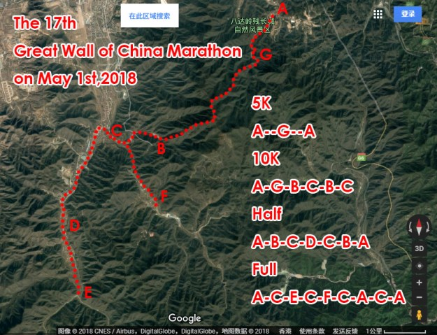 The_17th_Great_Wall_of_China_Marathon_2018_Course_Map